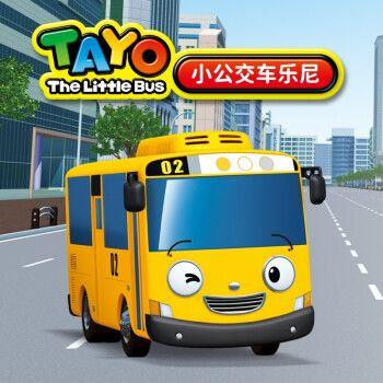 tayo太友巴士儿童玩具小公交车卡通套装回力开门小汽车 黄色巴士-乐尼