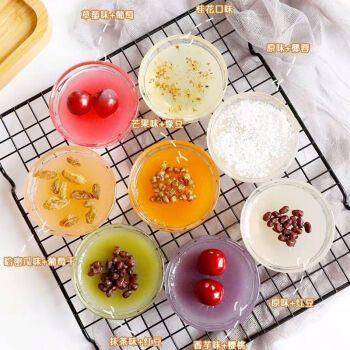 小吃 甜品材料 烘焙原料  商用材料马蹄糕水晶钵子糕 +蜜豆+5包果粉