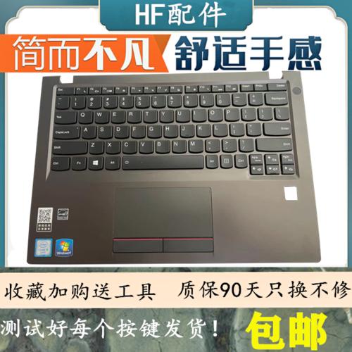 联想昭阳k22 k22-80 k32-80笔记本键盘c壳一体v730-13
