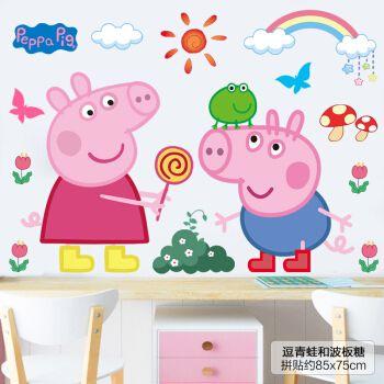 小猪佩奇贴纸 墙纸自粘卡通墙贴装饰画女孩男孩儿童房