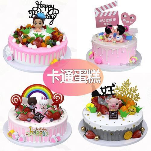 卡通生日蛋糕模型仿真2021新款网红流行创意水果儿童