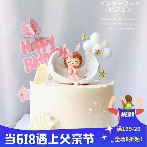 儿童宝宝周岁创意生日蛋糕装饰摆件梦幻可爱童话安妮