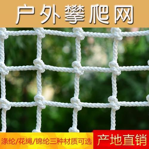 麻绳壁装饰墙面网色宿舍罩网个性照片墙编织装饰网格