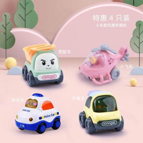 魔怪车小队魔怪车小队魔怪车小队玩具车动画片工程小汽车宝宝惯性回力