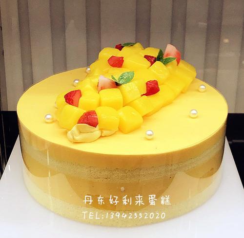 【热情洋溢】丹东本地订好利来生日蛋糕/芒果慕斯奶油