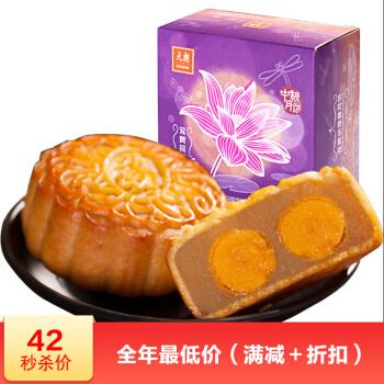 【新饼】元朗蛋黄莲蓉月饼双黄五仁云腿 中秋广式月饼