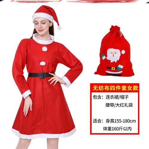 卡通大号女生演出图案男士舞会装饰女士红色裙圣诞老人服装女秋冬