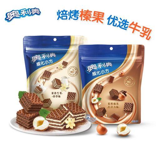 4袋包邮亿滋奥利奥威化小方42g100g香草巧克力味网红