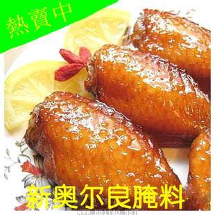 奥尔良烤翅鸡腿腌料烧烤料炸鸡汉堡店专用商用调料10