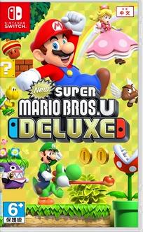 中文switch ns游戏 新超级马里奥兄弟u 玛丽 豪华版数字版版