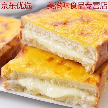 岩烧乳酪面包芝士夹心吐司奶酪包装面包整箱早餐糕奶油面包 炭烧面包1