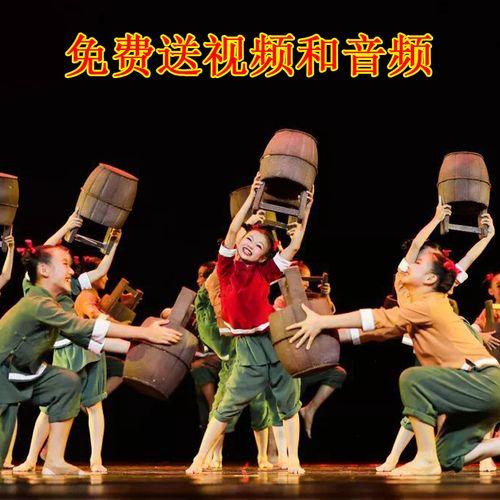 第十届小荷风采我心中的河舞蹈演出服六一儿童表演
