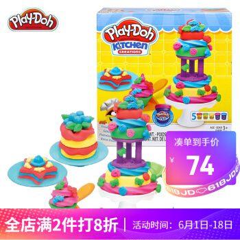 橡皮泥diy 粘土工具 男女孩儿童玩具礼物  创意厨房系列 彩泥蛋糕烘焙