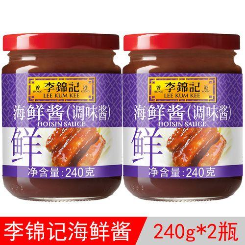李锦记海鲜酱240g*2瓶炒菜烧烤酱火锅蘸料红烧腌制