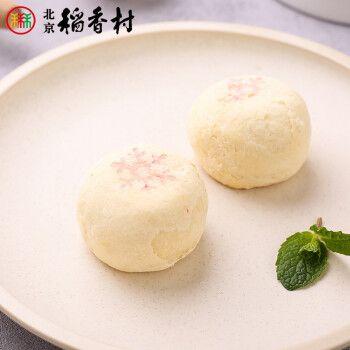 稻香村三禾糕点雪花酥老点心饼干蛋糕特产休闲零食营养早餐
