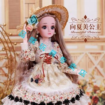 芭比大型60厘米洋娃娃套装仿精致女孩大玩具大号公主儿童生日礼物 向