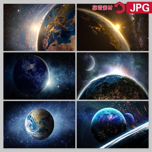 太空宇宙星球地球壁纸壁画星空墙高清jpg图片设计