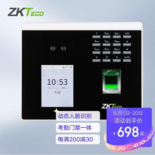 zkteco/熵基科技xface100动态人脸识别考勤机指纹打卡