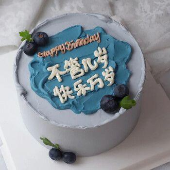 食锦谣网红生日蛋糕草莓蓝莓水果创意定制全国同城配送新鲜水果送男友