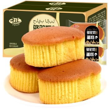 年年旺欧式蛋糕整箱500g 营养早餐面包美食好吃的网红