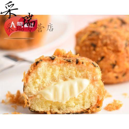 网红海苔肉松小贝糕点零食小吃蛋糕包装盒早餐爆浆面包抖音 海苔味*4