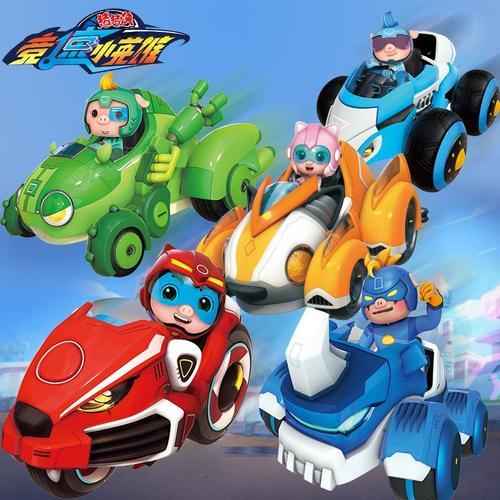猪猪侠之竞速小英雄变形车召唤器玩具全套盒手表机器