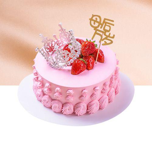 【妈妈,生日快乐】母后万岁-动物奶油鲜果蛋糕