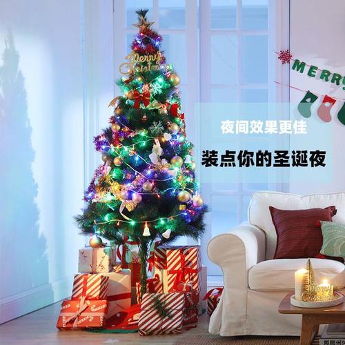 品家大型圣诞树5商店店铺用布节日圣诞节湖北武汉装饰