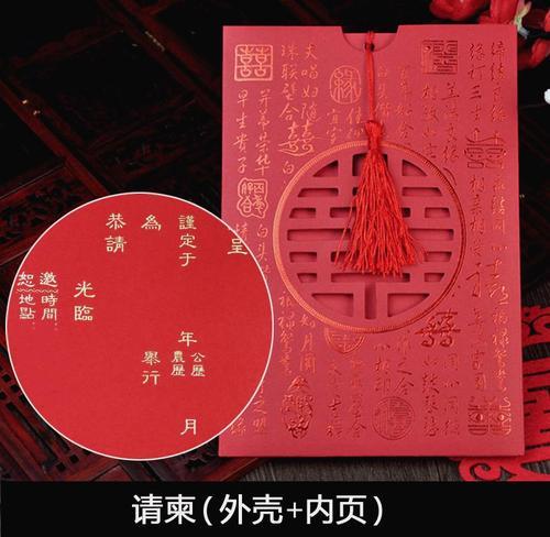 网红款结婚请柬中国风请帖喜帖结婚邀请2020中式欧式婚礼个性定.