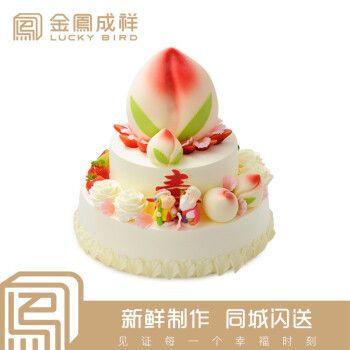 金凤成祥 生日蛋糕预定 寿桃老人祝寿奶油水果过寿蛋糕闪送【寿福