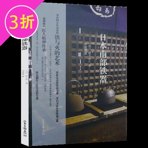 传统日本手工艺美物艺术之道媲美小野哲平的器物由土而生日日器物帖