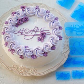 面大师 蛋糕手写艺术字体 裱花蛋糕字体 中文8件套 diy压印模字模