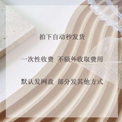 枭起青壤 聂九罗 炎拓 by尾鱼 完番
