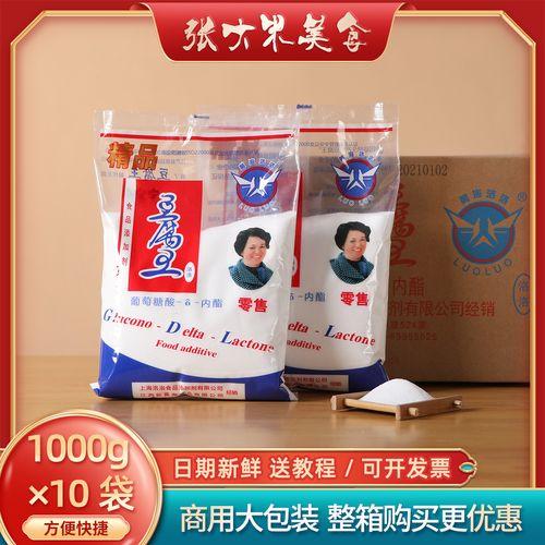 黄海洛洛豆腐王1kg葡萄糖酸内酯豆腐脑原料豆花凝固剂