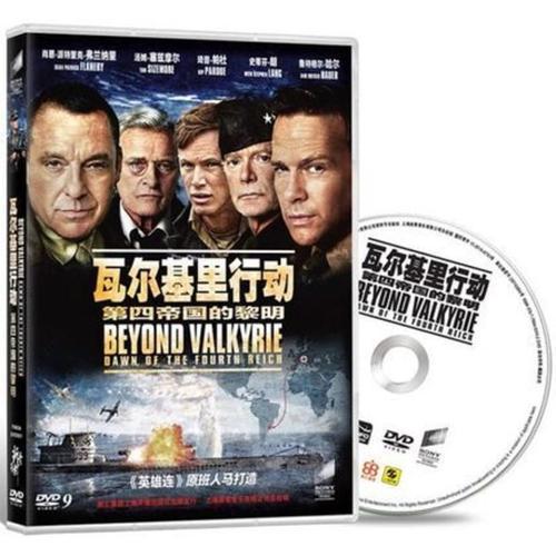 正版 索尼电影 瓦尔基里行动:第四帝国的黎明(dvd9)