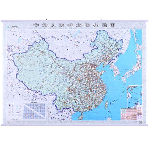 4米x1米中国挂图  标准全国主要城市间