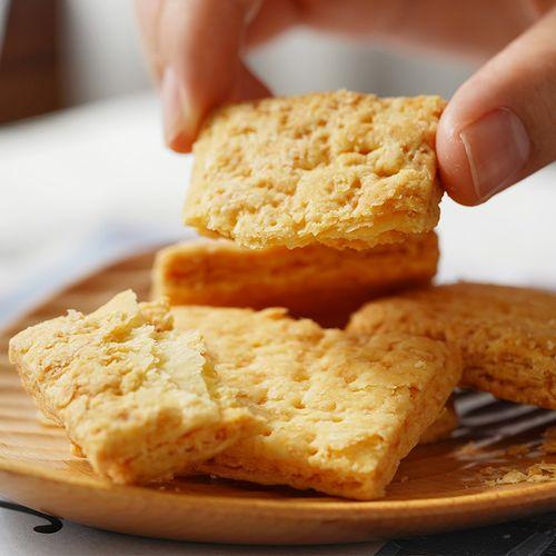 日食记咸蛋黄饼干2盒装饼干下午茶糕点零食办公室休闲