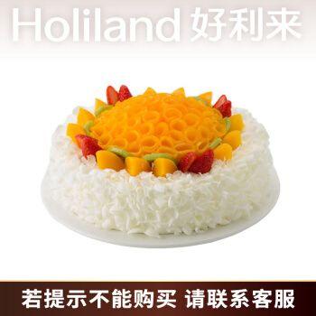 好利来生日蛋糕预订-欢聚-蛋糕预订酸奶提子限天津,成都订购同城配送