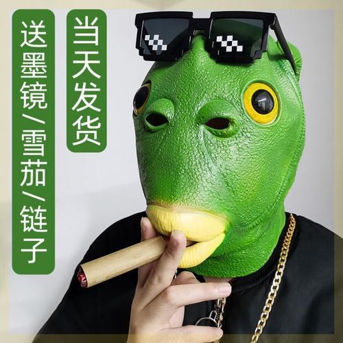 年会面具表演头套猩猩绿色舞会绿鱼人头套拍照红绿圣诞节精品怪鱼