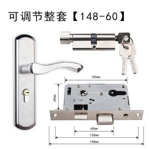 房门锁室内门锁卧室门锁家用房间门锁通用型门锁可调节免改孔
