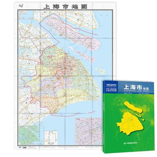 上海市地图 2021新版 上海地图贴图 中国分省系列地图