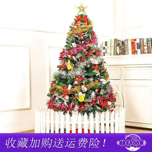 豪华圣诞树1.5米套餐家用大型1.8米套装圣诞节装饰品