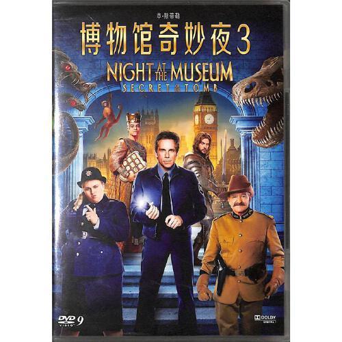 博物馆奇妙夜3(dvd9)