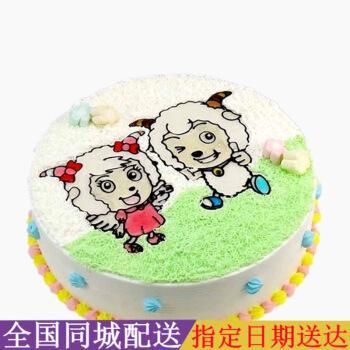 奢上 全国配送卡通儿童蛋糕十二生肖猪小兔牛喜羊羊儿童生日蛋糕kitty