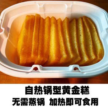 港式风味 早茶 早餐 糕点 下午茶 特产 早点点心 面包