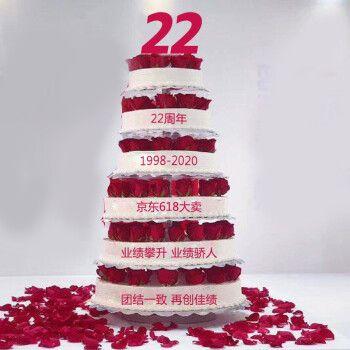 芙瑞多 六层蛋糕预定大型数码蛋糕企业庆典蛋糕周年活动定制同城蛋糕