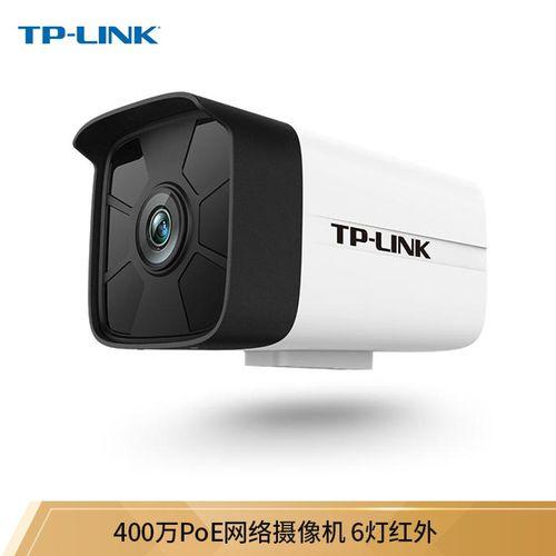 普联(tp-link) 安防监控摄像头室内外poe供电红外夜视