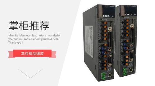 变频器维修伺服驱动器plc汇川英威腾abb西门子阿尔法东元安川三菱