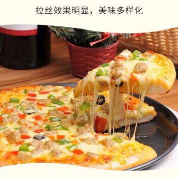 马苏里拉芝士碎拉丝家用奶酪做披萨焗饭热狗棒烘焙原料商用 芝士块