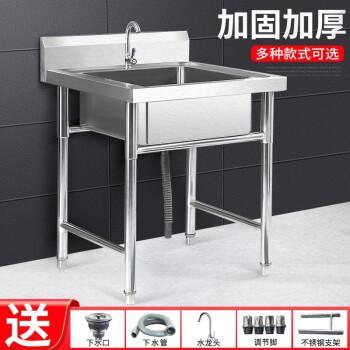 烘焙精灵商用不锈钢水槽带支架单双槽洗菜盆食堂洗碗盆消毒池带水龙头